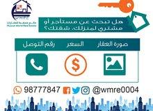 مطلوب اراضي%الخوض/المعبيله/السيب/الموالح