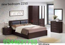 غرفة نوم كاملة مجموعة المتاحة للبيع العلامة التجارية الجديدة