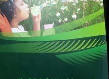 للبيع بسعر التكلفة ، ارض 445م2 في تالاجاردنز 3 بمدينة الملك عبدالله رابغ