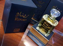 RINAD Arabian Perfume