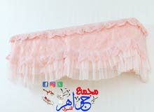 New Curtains available for sale in Basra