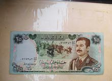 عملات نقدية ورقية قديمة