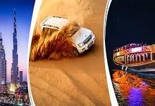 DESERT SAFARI DEALS BY DREAM NIGHT TOURISM