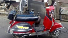 motorbike is available for sale