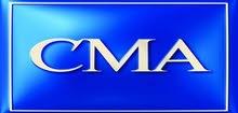دورة cma المحاسب الإداري الأمريكي