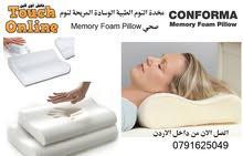 مخدة النوم الطبية وسادة مريحة نوم صحي لاستقامة الرقبة و العامود الفقري مخده نوم