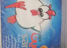 دجاج إيراني مجمد