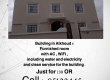 furnished rooms in alkhoud for rent