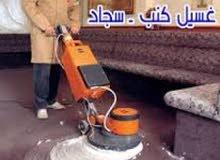 شركه تنظيف بالرياض 0539405738