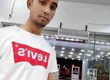 أنا سائق أنا من بنغلاديش