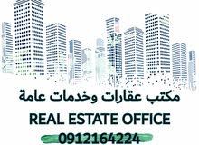 Luxury 0 sqm Villa for rent in Tripoli