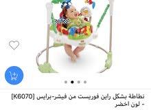 جامبرو نطاطة اطفال