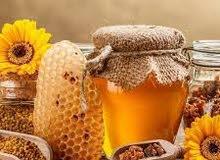 عسل حر . الاطلس