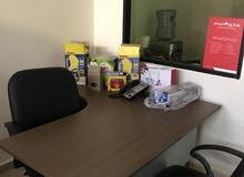 عفش مكتب كامل للبيع