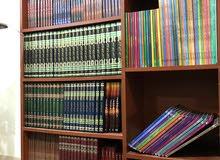 مكتبة اسلامية للبيع