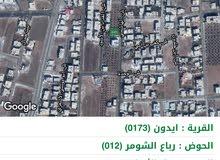 قطعة اًرض في ايدون -رباع الشومر تصلح للاسكانات