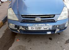 2007 Kia Other for sale