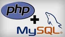 مدرب لغة برمجة PHP