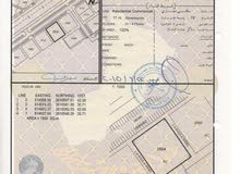 Residential/Commercial Land for Sale in Mabella Phase 10