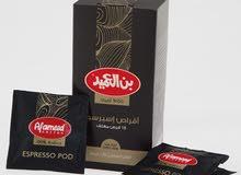 قهوة العميد من الأردن إلي المستهلك المصري