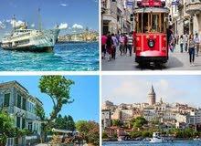 جميع الخدمات  في تركيا