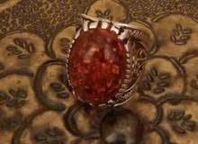 كهرمان وفضة الخاتم