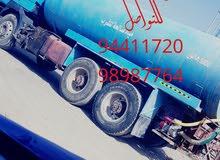 تنكر مياه صالحه لشرب موديل97 (5000 الاف جالون )