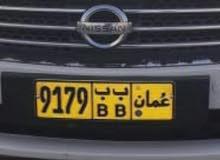 مجموعة ارقام للبيع رقم رباعي،(9179 ب ب)مقفول جميل ورخيص للبيع مطلوب فيه
