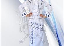 ملابس يونيفورم