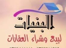 500م/سكني /منطقة البنيات /على شارعين/400م تبعد عن شارع المطار