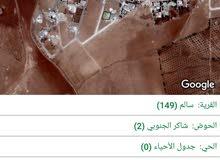 ارض للبيع قرية سالم /عمان