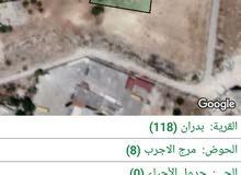 قطعة أرض شفابدران عمان اطلالة جميلة منطقة فلل