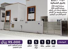 Villa for sale with 4 rooms - Muscat city All Muscat