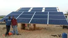 خلايا طاقة شمسية