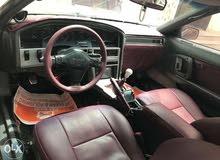 Toyota Supra 1989 For Sale