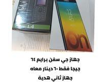 اجهزة جديدة حصري لدينا جهاز سامسونغ جي 7 برايم فقط 60 دينار مع جهاز اضافي
