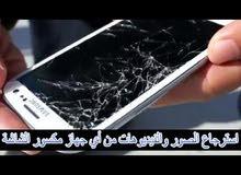 نقل المعلومات من جهازك المكسور لجهاز اخر