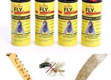 قاتل الذباب وكل الحشرات الطائرة