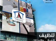 أدارة عمانية 100% تنظيف المباني و مكافحة الحشرات و الرمة