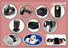 برامج محاسبه وانظمة نقاط البيع خصم 50%