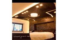 شقة +روف للبيع في ضاحية الحسين