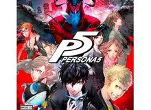 مطلوب لعبة Persona 5 عل Ps4.