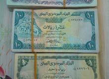 عملات ورقيه يمنيه قديمه مستخدمة وباسعار مخفضه