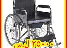 كرسي متحرك بحالة ممتازة أستعمال خفيف  ونوعية ممتازة