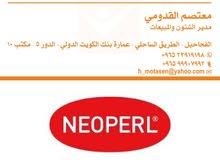 الفحيحيل الطريق الساحلى عماره بنك الكويت الدولي دور خمسة مكتب عشره