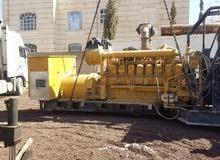 مركز دبي للمولدات الكهربائيه صنعاء شارع الستين الشمالي للتواصل776443333