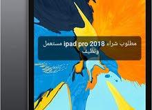 مطلوب ipad pro 2018 مستعمل ونظيف