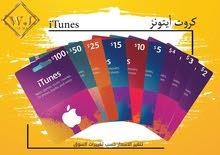 متوفر بطاقات App store.(كاش.رصيد).(الاسعار في الوصف).