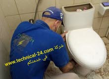 صيانة وترميم وتبديل وتركيب الحمامات وجميع الأعطال الصحية والكهربائية وسخانات