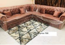 تصميم الحديثة L الشكل أريكة modran living room